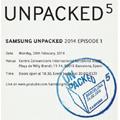 Le Samsung Galaxy S5 serait présenté à Barcelone le 24 février
