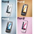 Le Samsung Player5 se décline désormais en plusieurs couleurs