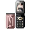 Le Sony Ericsson BeJoo by Dolce&Gabbana : un mobile plaqué or 24 carats