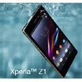 Le Xperia Z1 : un nouveau smartphone étanche chez Sony Mobile