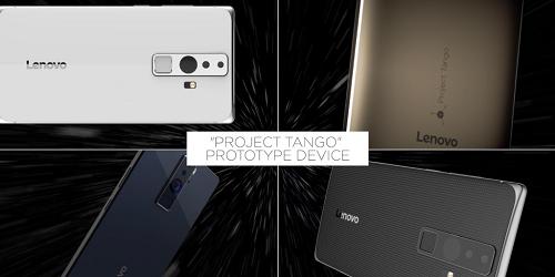 Lenovo lancera une phablette en ligne avec le Projet Tango