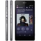 Les premi�res photos du Sony Xperia Z3 font leur apparition sur le net