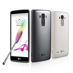 LG G4 : deux versions plus abordables seront  bient�t commercialis�es