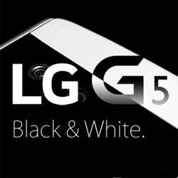 Le LG G5 devrait arriver en f�vrier 2016