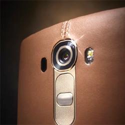 LG lance son smartphone haute couture : le LG G4
