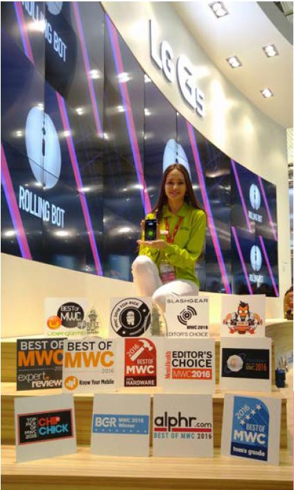 LG reçoit 33 récompenses lors du Mobile World Congress  2016