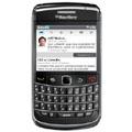 LinkedIn est d�sormais disponible sur BlackBerry