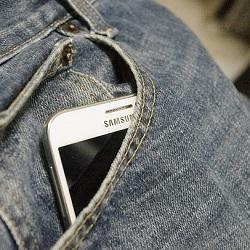 Up2You, pour louer des smartphones Samsung