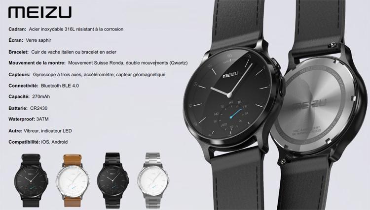 Meizu se met à l'heure avec sa montre connectée analogique
