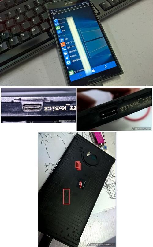 Les Lumia 950 et 950 XL se dévoilent sur la toile