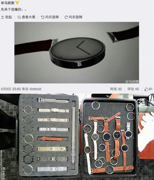 Motorola prépare le successeur de la Moto 360