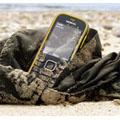 Nokia 3720 Classic : un mobile étanche et robuste
