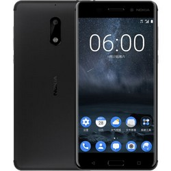 Nokia devrait sortir prochainement un nouveau smartphone haut de gamme : le P1