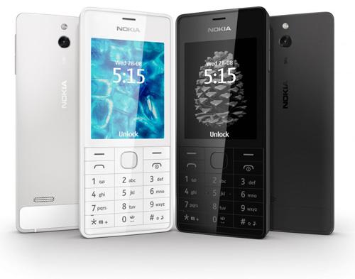 Nokia lève le voile sur son modèle 515