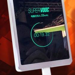 OPPO : recharger un smartphone à 100 % en 15 minutes