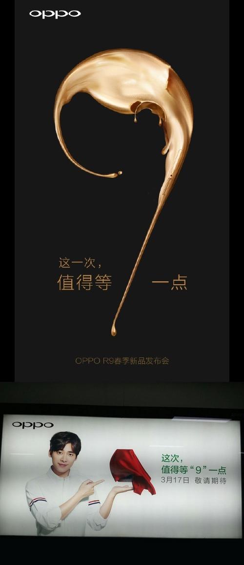 OPPO R9 : le prochain smartphone haut de gamme du constructeur chinois