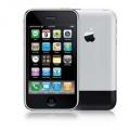 Plus de SAV pour les iPhone de première génération à partir du 11 juin prochain