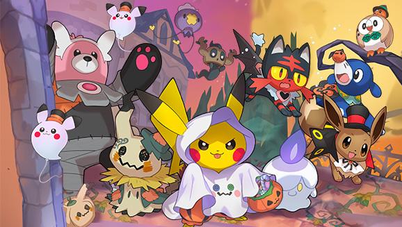 Pokémon GO : des rumeurs au sujet de la troisième génération pour Halloween