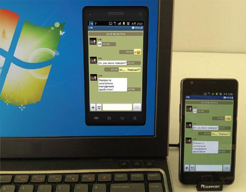 Rsupport propose une application une application permettant de gérer un smartphone Android depuis un PC