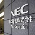 Rumeurs : Lenovo et NEC vers un partenariat dans le domaine des smartphones