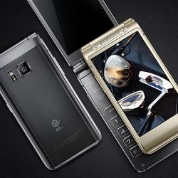 Samsung W2016, le premier smartphone à clapet haut de gamme