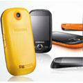 Samsung Corby : un mobile tactile haut en couleur d�di� � la messagerie