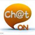Samsung dévoile ChatON, son nouveau service de messagerie