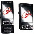 SFR lance en exclusivit� le Nokia N95 8GB � partir du 14 novembre