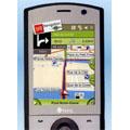 SFR lance lance  le « Pass GPS-Mails »