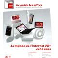SFR : promotions jusqu'au 20 janvier 2009
