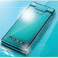 Sharp va lancer un téléphone mobile qui se recharge à l'énergie solaire