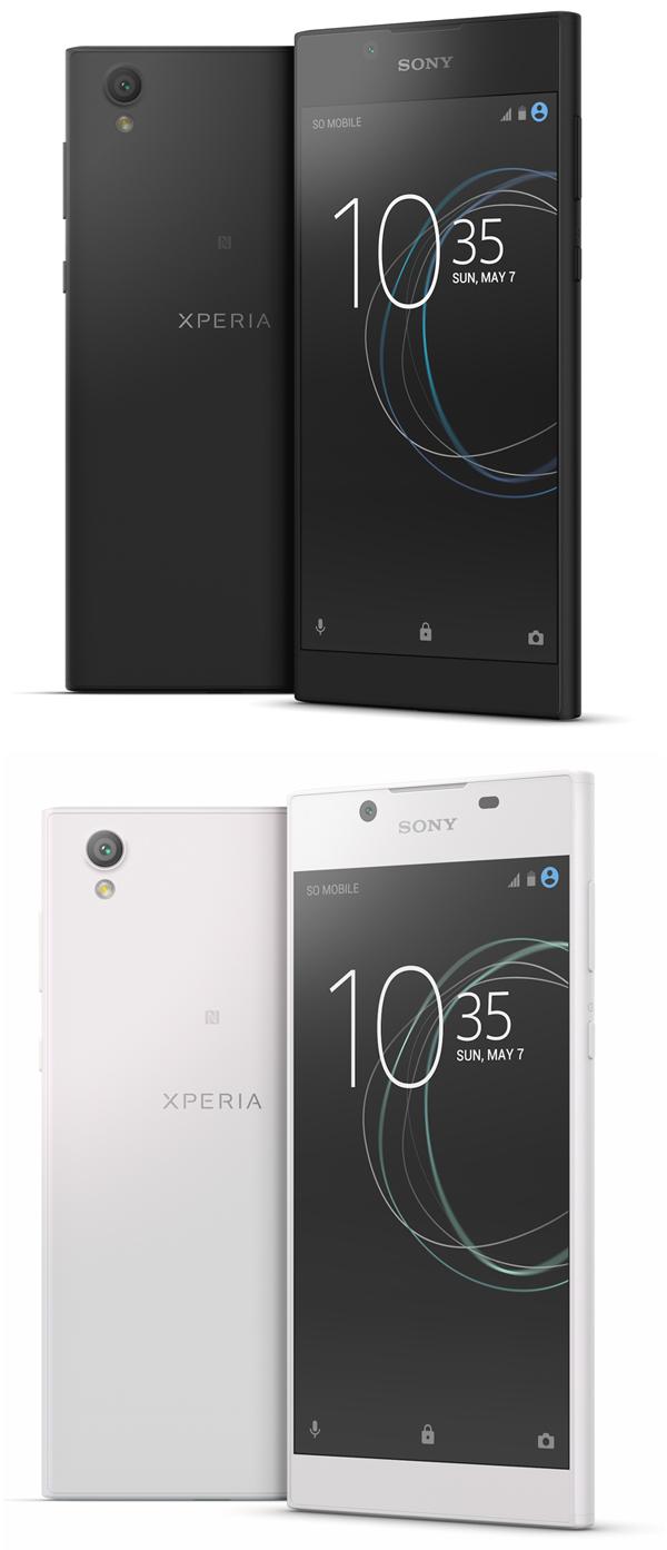 Sony Mobile annonce l'arrivée du Xperia  L1 avec un grand écran de 5,5 pouces