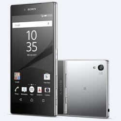 �cran 4K et nouveau capteur � 23 M�gapixels pour le Sony Xperia Z5 Premium
