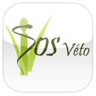 Sos Veto : une application pour trouver le vétérinaire le plus proche en cas d'urgence