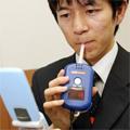 Succès nippon pour les livres numérisés lisibles sur mobiles