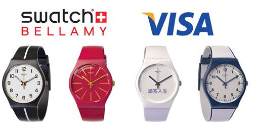 Swatch et Visa se lancent dans la montre de paiement sans contact