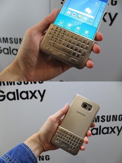 Samsung proposera un clavier physique pour les Note 5 et S6 Edge+