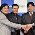 Un large partenariat réalisé entre NTT DoCoMo et Google