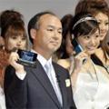 Un mobile d'une valeur de 65.000 euros proposé au Japon