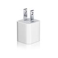 Un problème sur les adaptateurs Ultracompact de l'iPhone 3G oblige Apple à les rappeler