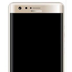 Huawei : le P10 Plus pourrait intégrer un scanner d'iris