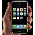 Une fonction d'annulation de téléchargement pourrait voir le jour avec l'iOS 4.3