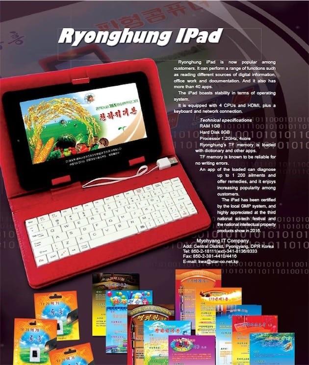Accueil Mobile Voici une nouvelle tablette, pas un Apple iPad mais le