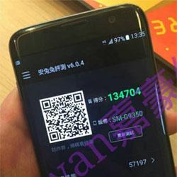 Une premi�re photo d�voil�e du Samsung Galaxy S7 Edge
