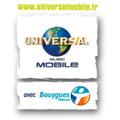 Universal Mobile lance un Forfait bloqué avec SMS et Internet illimité 24h/24