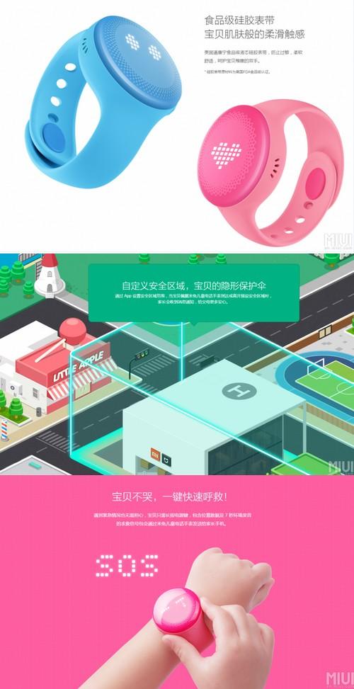 Xiaomi confirme sa montre connectée et lance aussi le Mi Bunny