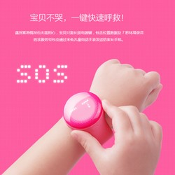Xiaomi confirme le lancement d'une montre connectée