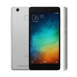 Xiaomi : vente hors-ligne pour le Redmi 3S Plus