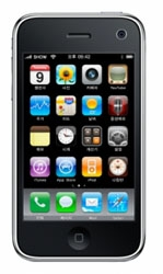 Des nouvelles rumeurs sur les caract�ristiques de l'iPhone 4