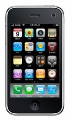 Le nouvel iPhone pr�sent� le 27 janvier prochain ?